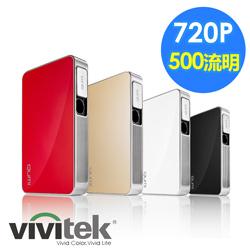 Vivitek Q3 plus 便攜式迷你投影機