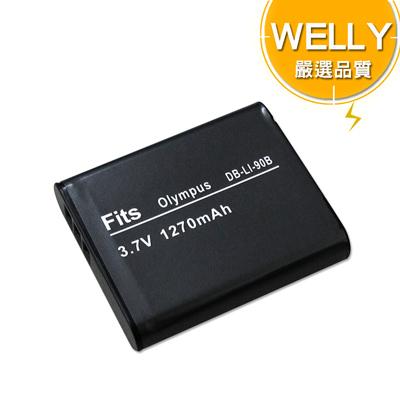 WELLY OLYMPUS Li-90B / Li-92B 高容量防爆相機鋰電池
