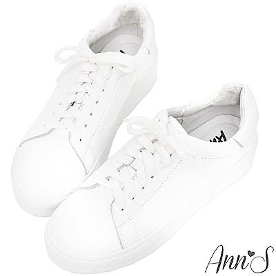 Ann'S激瘦第三代!!!全真牛皮休閒綁帶厚底小白鞋-白