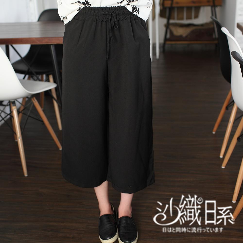 短褲 純色綁帶設計七分寬褲(黑)-沙織日系