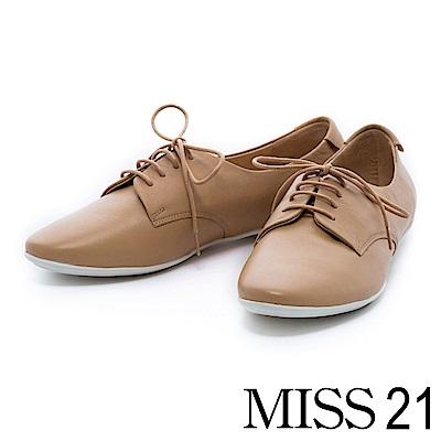 休閒鞋 MISS 21 素面全真皮綁帶平底休閒鞋-咖