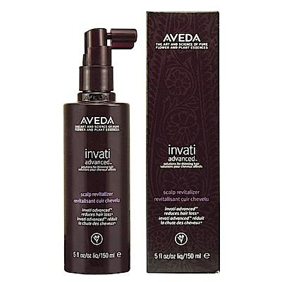 AVEDA 蘊活菁華滋養液150ml (隨機贈送專櫃體驗包*1)