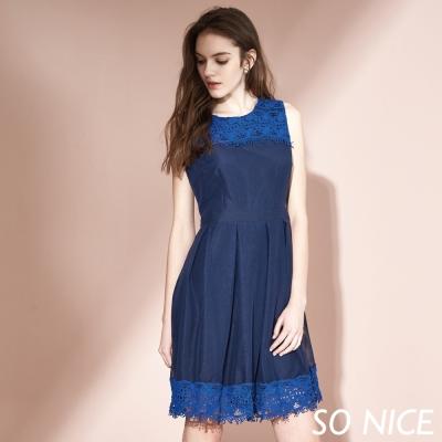 SO NICE魅力蕾絲設計洋裝