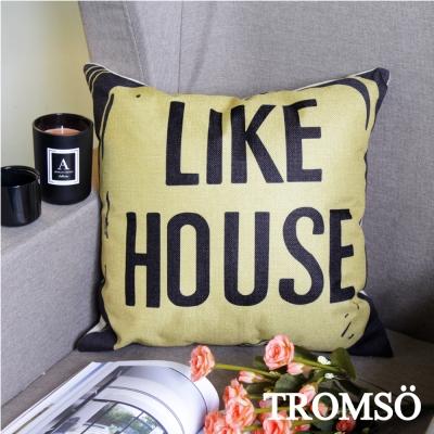 TROMSO品味英倫 棉麻抱枕U81黃黑小屋