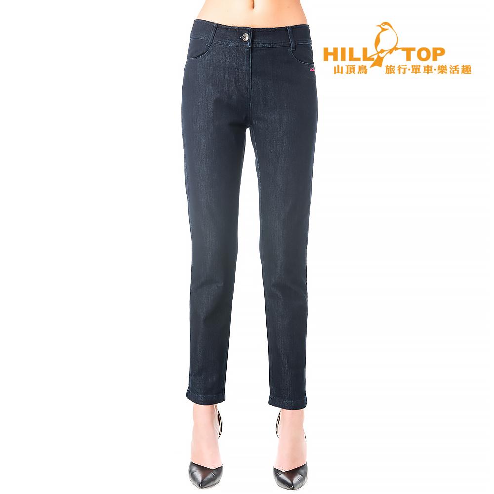 【hilltop山頂鳥】女款保暖牛仔褲H31FK4深藍