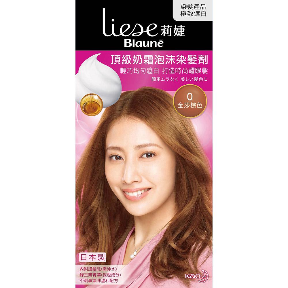 莉婕 頂級奶霜泡沫染髮劑 (共12色可選) product image 1