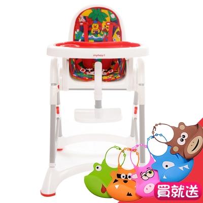 myheart 折疊式兒童安全餐椅 隨機送3入組立體圍兜