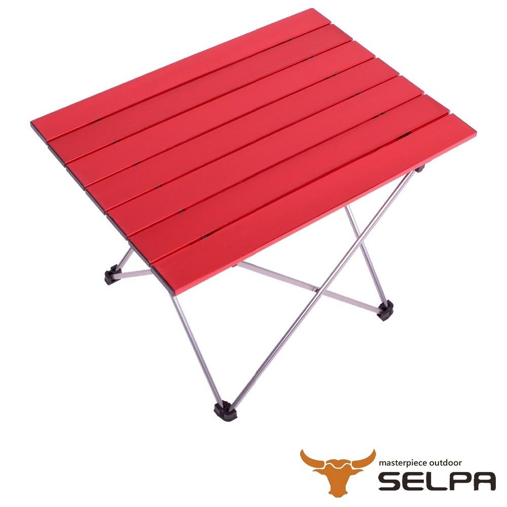 【韓國SELPA】加大款繽紛鋁合金蛋捲桌/摺疊桌/露營桌/登山