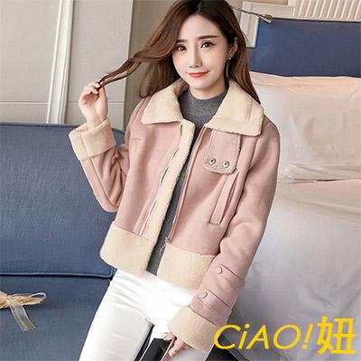 翻領拼接羊羔絨長袖短款夾克外套 (粉色)-CIAO妞