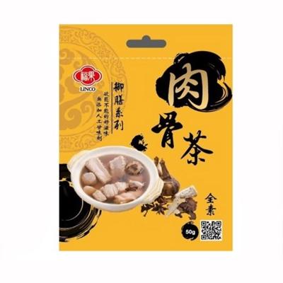 福果御膳系列 肉骨茶(50g)