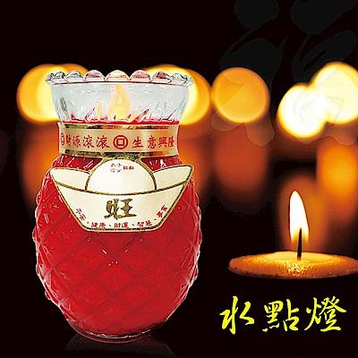 派樂水燈燈專利環保開運水蠟燭-鳳梨燈型