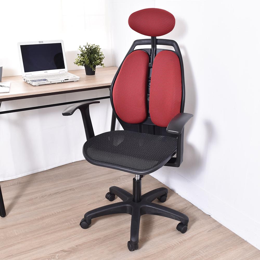 凱堡 雙背腰頭靠調整透氣辦公椅/電腦椅(四色)