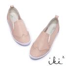 iki2新膚觸-經典真皮鬆緊平底鞋-甜粉紅