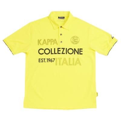 KAPPA 義大利時尚ALLDRY吸濕排汗型男彩色短袖POLO衫 清黃