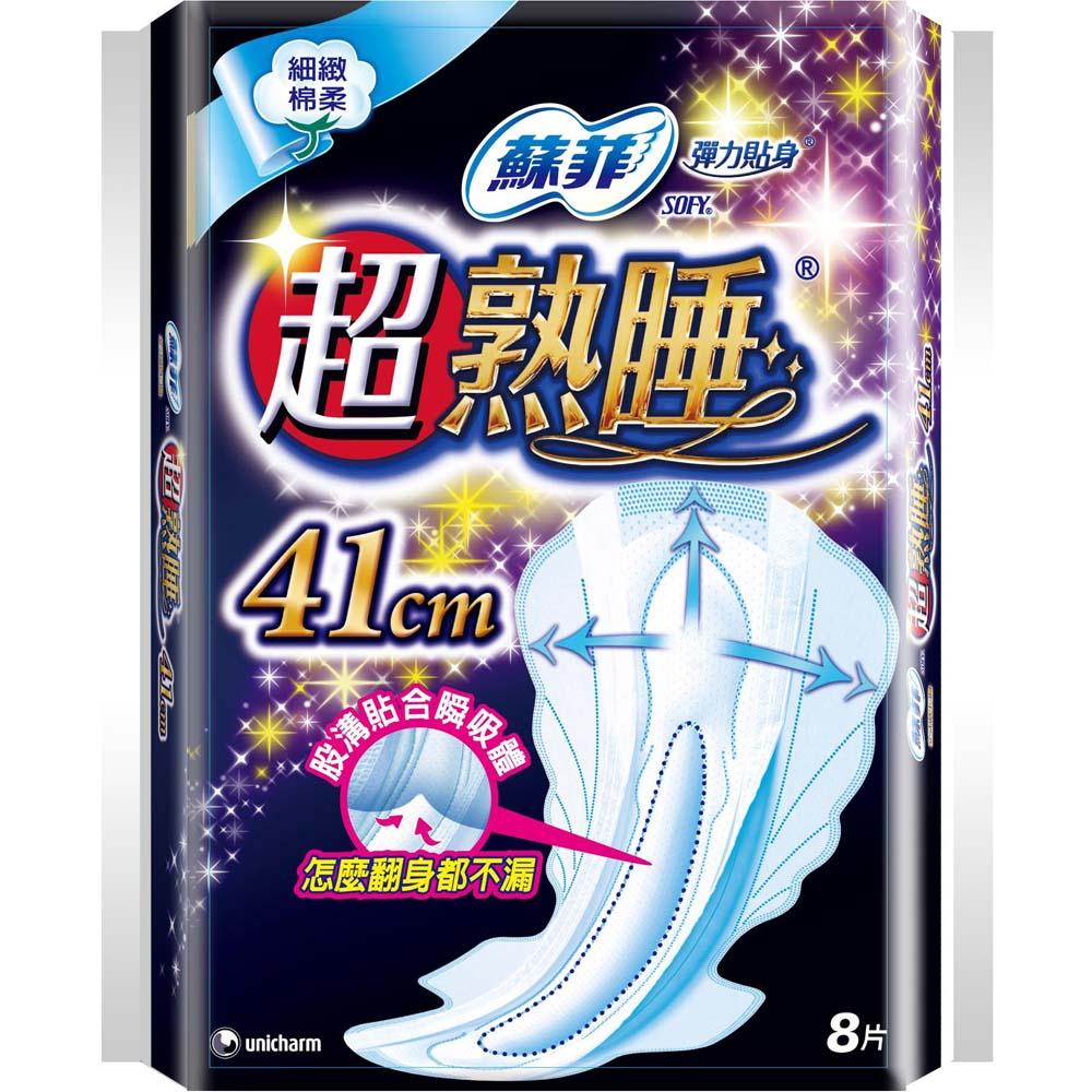 蘇菲 彈力貼身超熟睡夜用(41CM)(8片 x 6包/組)