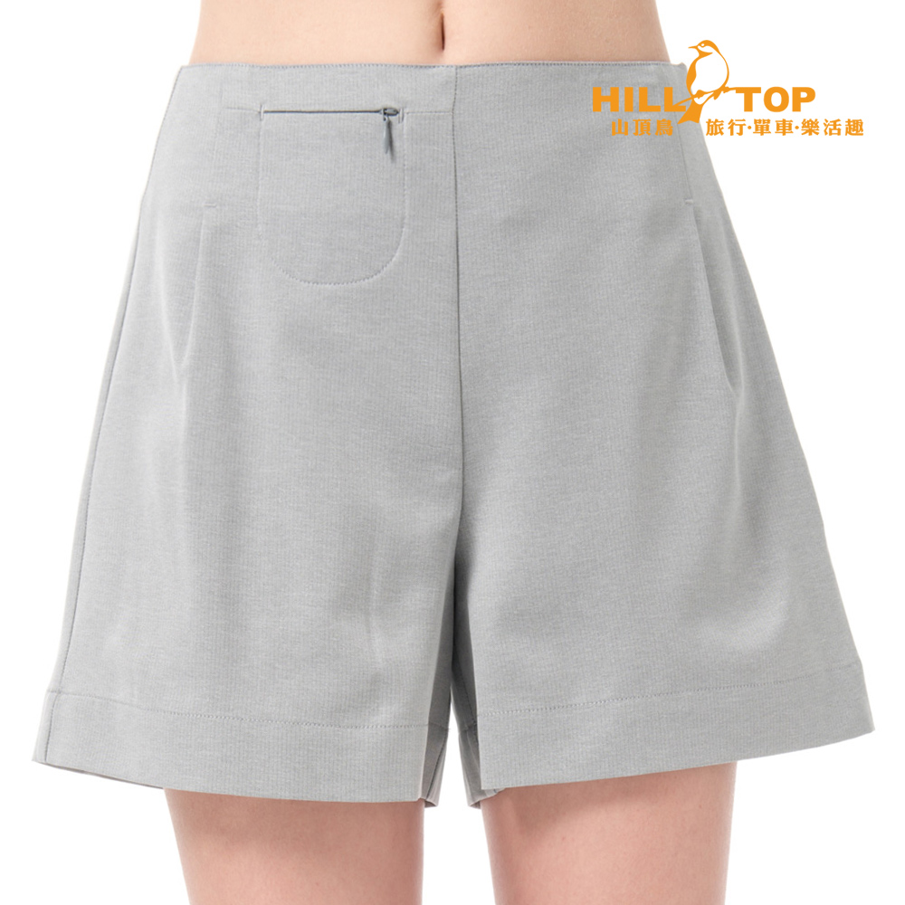 【hilltop山頂鳥】女款抗UV超潑水褲裙S09F62淺灰