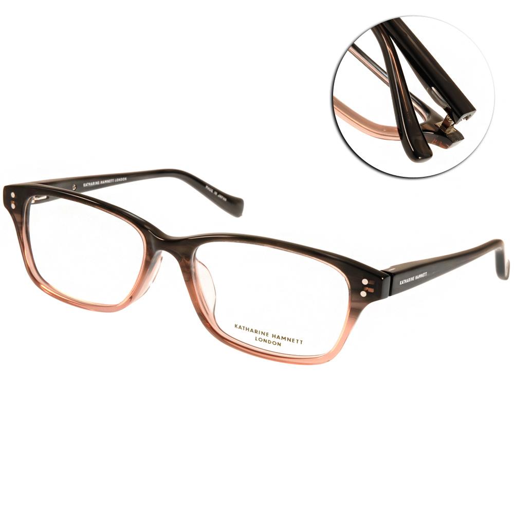 KATHARINE HAMNETT眼鏡 日本工藝/漸層棕#KH9137 C03