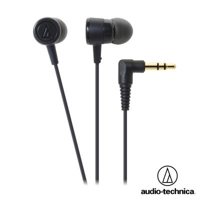 鐵三角 ATH-CKL220 NEON色彩耳塞式耳機-附捲線器