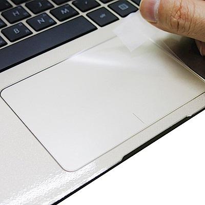 EZstick  ASUS UX430 無指紋辨識 TOUCH PAD 觸控版 保護貼