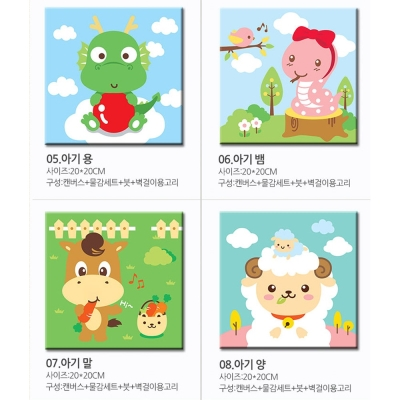 LOVIN 超萌韓版數字油畫 可愛動物系列(05-08) 4幅 20X20