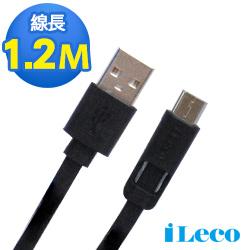 iLeco 薄型Type-C專利接頭3A傳輸線120cm(ILE-FJYTC012)