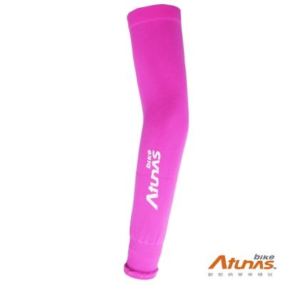《Atunas Bike》福利品-涼感無縫抗曬袖套 粉紫