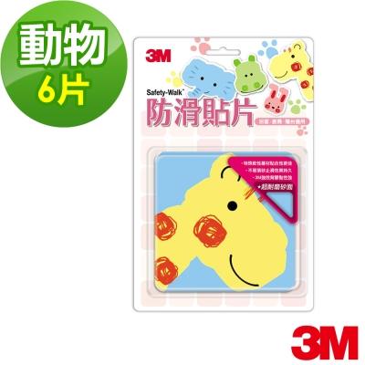 3M 浴室專用防滑貼片-動物(6片)