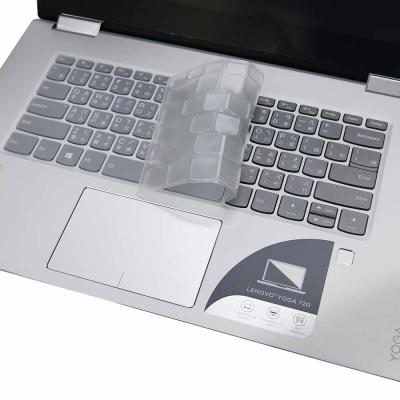 EZstick Lenovo YOGA 720 15 奈米銀 抗菌 TPU 鍵盤保護膜
