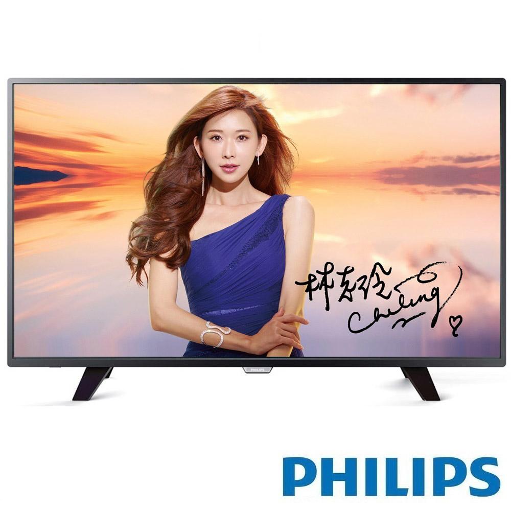 PHILIPS飛利浦 55吋 IPS低藍光智慧聯網顯示器+視訊盒 55PFH5800