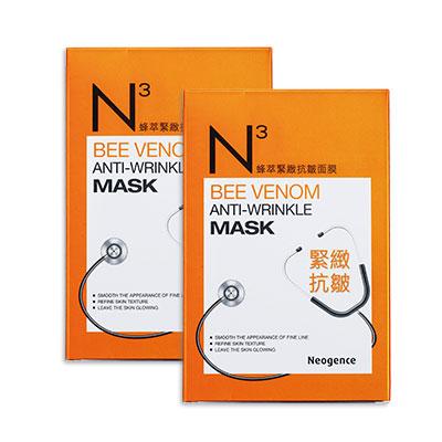 Neogence霓淨思 N3蜂萃緊緻抗皺面膜10片/盒★2入組