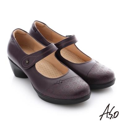A.S.O 紓壓氣墊 魔鬼氈奈米鞋墊壓紋低跟休閒鞋 紫色