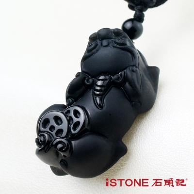 石頭記 黑曜石貔貅項鍊-極富納財
