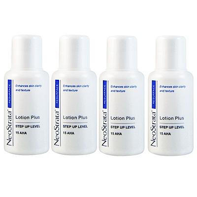 NeoStrata妮傲絲翠 果酸深層保養乳液40ml(買3送1)