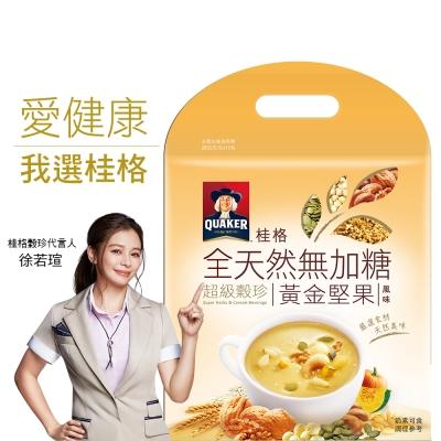 桂格 黃金堅果超級穀珍-無糖(25gx10入)