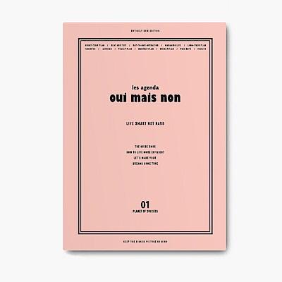 Second Mansion OUI工業風粉彩週誌(無時效)-01印度粉紅