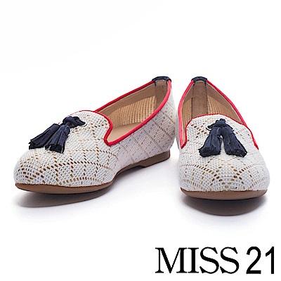 平底鞋 MISS 21 都會俏皮撞色流蘇格紋編織平底鞋-灰