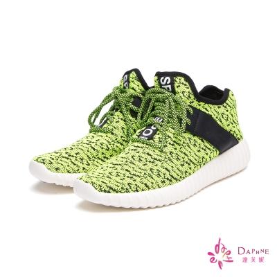 達芙妮DAPHNE 恣意風尚飛線編織雙色繫帶休閒鞋-活力黃綠