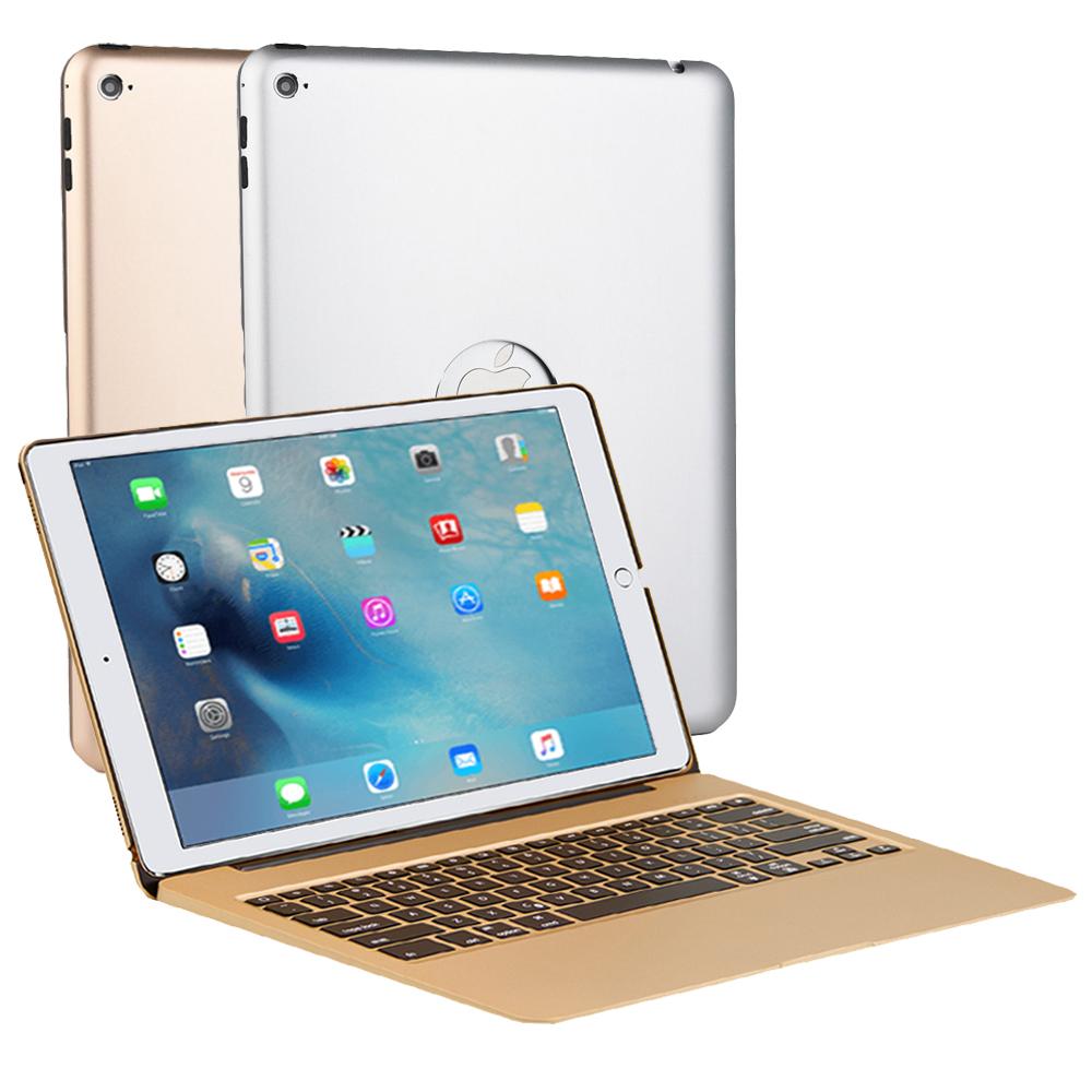 iPad Pro (12.9吋)專用超薄全鋁合金藍牙鍵盤/筆電盒