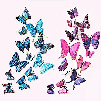 Pond's 3D立體蝴蝶壁貼~雙層系列(藍色款+紅紫款)