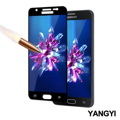 揚邑 Samsung J7 Prime 5.5吋 滿版鋼化玻璃膜3D弧邊防爆保護...
