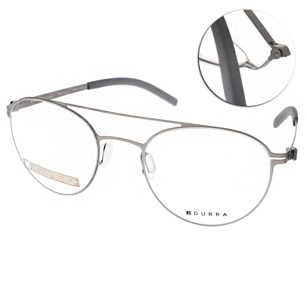 VYCOZ眼鏡 DURRA系列雙槓圓框/銀#DR7005 GUN