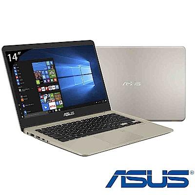 ASUS S410UF 14吋筆電(i5-8250U/4G/1TB/MX130/經銷)