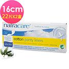 Natracare英國綠可兒有機無氯衛生護墊 超薄型 22片x2盒