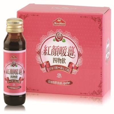 你滋美得-紅顏暖薑四物飲-60ml-瓶-共32瓶