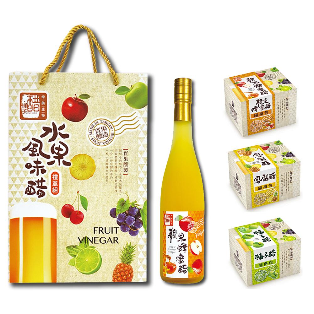 醋桶子 幸福果醋禮盒組-(內含果醋600mlx1+果醋隨身包x3盒)