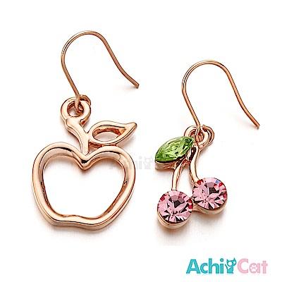 AchiCat 不對稱耳環耳勾式 櫻桃蘋果(玫瑰金)