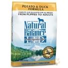 Natural Balance 低敏無穀馬鈴薯鴨肉配方犬糧4.5磅