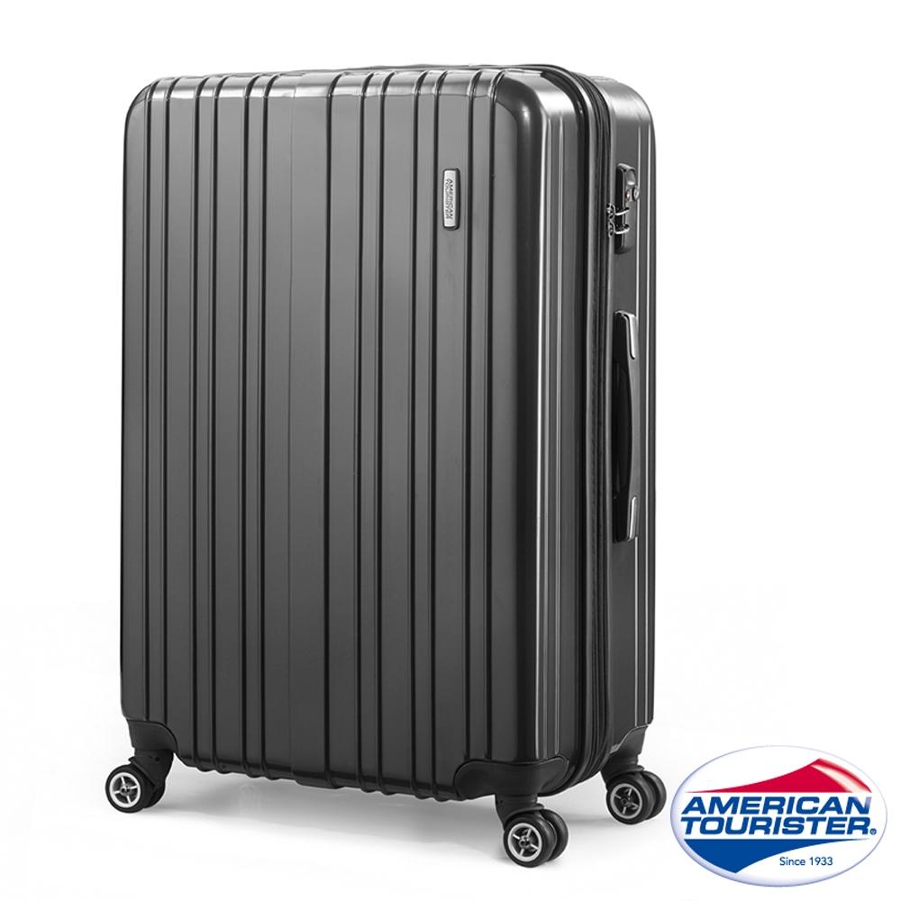 AT美國旅行者 24吋Munich四輪硬殼TSA行李箱(鐵灰)