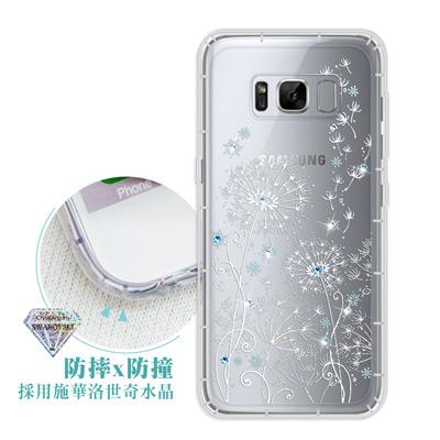 浪漫彩繪 Samsung Galaxy S8 水鑽空壓氣墊手機殼(風信子)