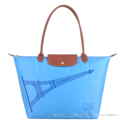 LONGCHAMP 紀念款巴黎鐵塔短把疊摺疊水餃包(天空藍/中)